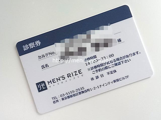 rizecard